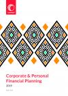 Corporate & Personal Financial Planning 2019 cover