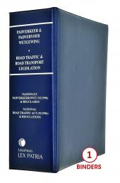 Lex Patria Road Traffic & Road Transport Legislation / Padverkeer en Padvervoerwetgewing – Volume I cover