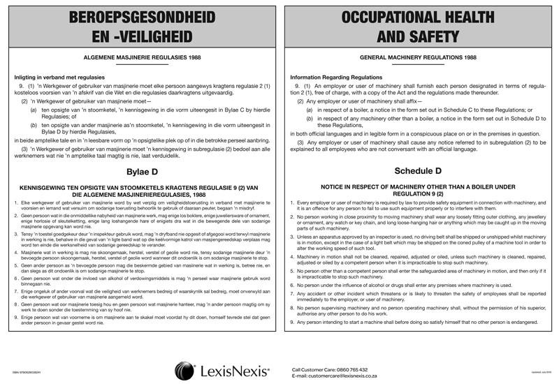 Occupational Health and Safety Act, Schedule D Poster – Machinery  (Bilingual)